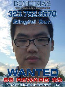 Qingfei Sun Wanted Fugitive